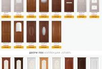 Межкомнатные двери в отделке ПВХ пленки со скидкой 25%, г. Валдай. Cкидки, распродажи.