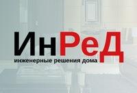 До 11 марта рекуператоры Marley Menv - 180 и Marley Menv - 180 Plus со скидкой 3600 рублей каждый. Устройство обновляет воздух каждые 2 часа, г. Екатеринбург.