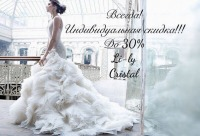 Мы делаем скидки до 50% на любое свадебное платье и аксессуары в любое время года. Мы не кричим о том что у нас акции скидки и распродажи, г. Петрозаводск. Акции со скидками.