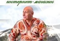 """- Безумная скидка 50% на свитер из собачьей шерсти """"Пикассо"""". Акция магазина """"Живая Нитка"""" на свитер, г. Москва."""