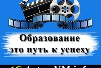Мы напоминаем что 10 января прекращает действие скидка 20% за обучение, г. Москва.