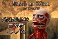 "Закажи фигурку Nendroid из аниме ""Attack on Titan"" получи 1% скидки, г. Казань. Мир скидок."