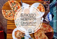 С 23 по 29 октября мы приглашаем всех попробовать нашу новинку 8bit Vegan Burger со скидкой 20%. Ешьте сами и кормите друзей - Мясоедов им понравится, г. Москва.
