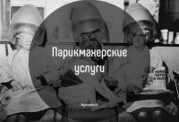 Кератиновое выпрямление и ламинирование волос - купонатор: самые выгодные предложения на скидки, г. Москва.