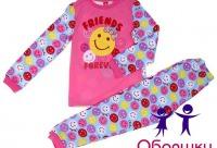 В наличии утеплённые пижамки черубино по 590 руб - обаяшки детская одежда Вологда.