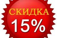 Детский_центр центр_развития Мы напоминаем что в нашем центре проводится акция, г. Москва. Воспользутесь нашими лучшими скидками, распродажи.