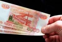 Всем участникам - скидка 10% в нашем магазине. Сегодня крайний день конкурса на 15000 рублей - одежда G - Shine, г. Санкт-петербург.