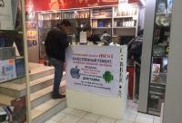 """Скидка на замену дисплея Iphone 5- ых поколений, всего 1700 рублей - ремонт телефонов в Твери """"Ibest"""", г. Тверь. Предоставляется скидка."""