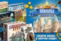 Дорогие друзья у нас отличные новости - настольные игры в Волгограде - Volgo Games.