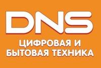 """Команда DNS сообщает о начале акции - """"скидка на игры Softclub - сеть магазинов DNS город Вязьма. Сегодня действуют скидки."""
