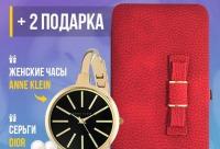 Вы полюбите эту вещь больше всего - барахолка в Бирюлёво восточное, западное, г. Москва. Интернет скидок.