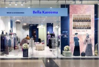 Даты новых открытий мы сообщим позднее - Bella Kareema, г. Москва.