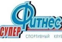 Скидка 6477 рублей. Старт продаж объявлен продажи идут - супер фитнес Псков.