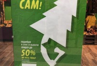 """В канун нового года и рождества для вас супер - акция """"выруби скидку сам. Вы сами сможете сделать себе скидку от 10 до 50%, г. Смоленск. Мы предоставляем нашим клиентам скидки покупателям."""