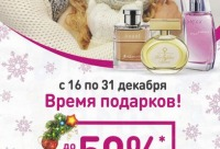 """Цветы """"Лантана"""" Ермакова 1/2 (ЗАГС)."""