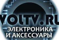 Новогодние скидки на весь товар до 35%. Ru есть все для этого необходимое, г. Вологда. Большие скидки для клиетнов.