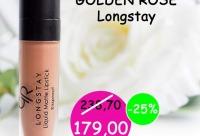 """Хитовая жидкая помада """"Golden Rose"""" Longstay со скидкой -25%, г. Красноярск."""