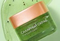 Правильное очищение – залог здоровой и красивой кожи. Скидки в РИВ ГОШ.