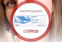 Скидки на ежедневные контактные линзы Tru Eye - айвита оптика, Архангельск, Онега.