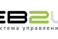 Открыт предзаказ со скидкой в 40%. До конца января готовимся к выпуску версии 10, г. Екатеринбург.