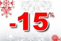 Снова новая скидка 15% до 28 января. Милые девушки порадуйте себя красивыми платишками, г. Екатеринбург. Лучшая скидка покупателю.