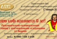 Для клубистов скидка - 50%. Итак мы ждем вас в Дербенев центре оф 123 в 1800, г. Иваново. Скидка покупателям.