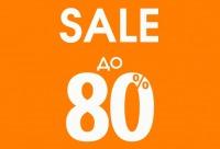 1 скидки до 80%. Свитеры и платья от 199 брюки от 149 куртки и толстовки от 499 - Terranova Outlet Курск.