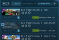 Для ATS всё DLC под большой скидкой. В Steam не ожиданно начались скидки на игры - Truckers MP, Ogvtk Rustrans, г. Москва.