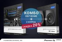 У нас новая скидка 20% от общей стоимости курсов выгода 10 000 р. комбо предложение по обучению @ Pioneer DJ School | Moscow, г. Москва. У нас бесплатные скидки.