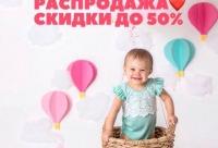 10% скидка на следующую покупку. Дополнительная скидка 5% по промокоду Happy, г. Москва.