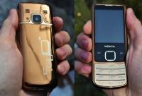 Мы продаём остатки со скидкой 60%. Легендарный металлический телефон Nokia 6700 осталось всего 25 штук, г. Обнинск. Новые онлайн скидки.