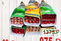 5% скидка на товар по акции не распространяется. Мы продаем 25 эквадорских роз в ассортименте длиной 50 см, г. Санкт-петербург. Бесплатные скидки.