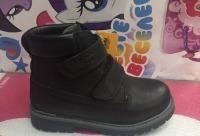 Размеры 31-36, цена 4900, сейчас скидка 20%, цена со скидкой 3920 р - абвгдейка - детская обувь Серпухов. Большие скидки для вас.