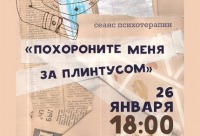 Студентам скидки. Который состоится 26 января в 18, г. Тобольск.