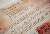 Новая скидка на полис Осаго есть у 81% российских водителей, г. Краснодар.