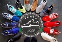 До конца октября скидка 1 0%. - Sneakershop Perm l кроссовки Пермь. Очень много скидок.
