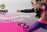 95-24-59 Для записи на открытый урок - АНО спортивный выбор, г. Тольятти. Новые онлайн скидки.