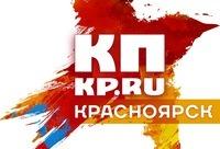 Красноярцы могут купить билет на поезд со скидкой 50%, г. Красноярск.