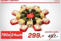 Попробуй вкуснятинку с бешенной скидкой - доставка роллов, пиццы, лапши. Toto Sushi Пенза. Акции со скидками.
