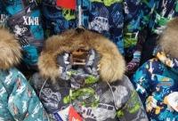 Подклад куртки до середины флис, снегозащитная юбочка, г. Архангельск. Cкидки, распродажи.