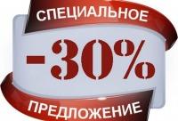 Приятный бонус изготовление и печать макета за наш счет - пилларсы в Новомосковске. Скидки онлайн.