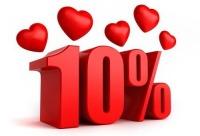 А еще получаете скидку 10% на заказ сделанный 14 февраля. Хотите получить двойное удовольствие на день всех влюбленных, г. Новосибирск.