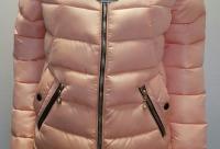 """Зимняя распродажа в магазине """"Модный Бум"""" - скидки 20%. Не упустите скидку на всю зимнюю одежду в нашем магазине - не пропусти, г. Таганрог."""