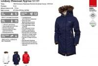 У нас новые скидки действуют до 1 марта. Внимание зимняя коллекция курток Didriksons со скидкой до 20% - куртки в апатитах, г. апатиты.