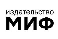 30 идей из книг по саморазвитию, заставляющих задуматься - издательство миф, г. Москва.
