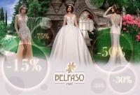 Более 100 моделей свадебных платьев со скидками до 75%, г. нижний Новгород. У нас большие скидки.