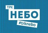 С 17 по 31 января - скидки до 50% в магазине РИВ ГОШ, г. нижний Новгород. Скидки в интернете.