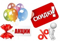 С 10 января по 10 февраля багетная мастерская Artway дарит вам скидку 20% на весь заказ и обменяет вашу карту на карту VIP - клиента, г. Новокузнецк.