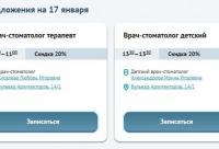 Со скидкой для наших любимых пациентов - стоматология дент мастер, лечение зубов в Омске. Сегодня предоставляется скидка.