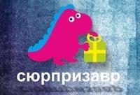 За объем - скидка. Выбирайте свой набор от 2650 рублей дарите впечатления, г. Оренбург. Интернет скидок.
